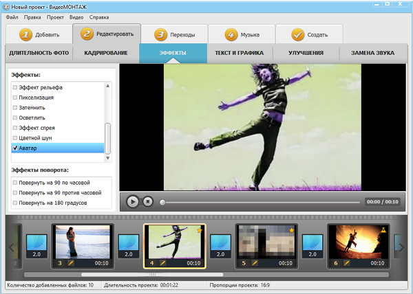 Как сделать спецэффекты в видео фото 682